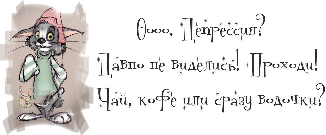 bisocnet красивые цитаты