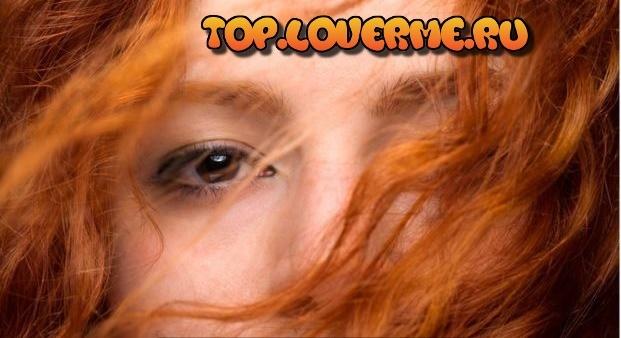 loverme, top.loverme,12 загадок и парадоксов боли