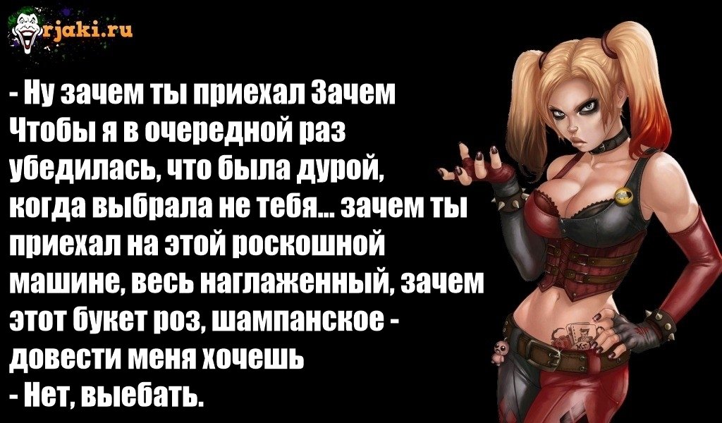 10 ФОТО АНЕКДОТОВ С СУМАСШЕДШИМ ЮМОРОМ