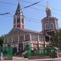 Церкви Благочиние неизвестно.  Собор Троицы Живоначальной, Саратов.  Церкви Саратовская епархия.