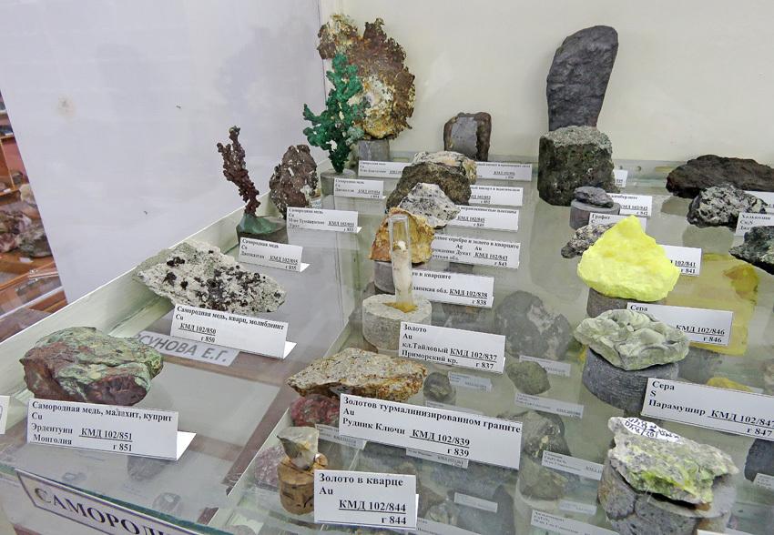Дальний горный Дальнегорск