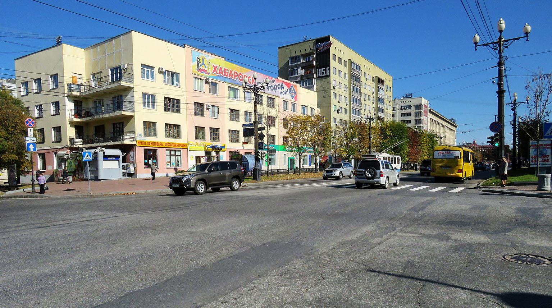 Хабаровск. Часть 3: улица Муравьёва-Амурского Дальний Восток,дорожное