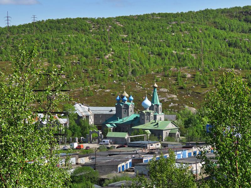 Мурманск. Часть 4: Каменное плато и Вороний камень