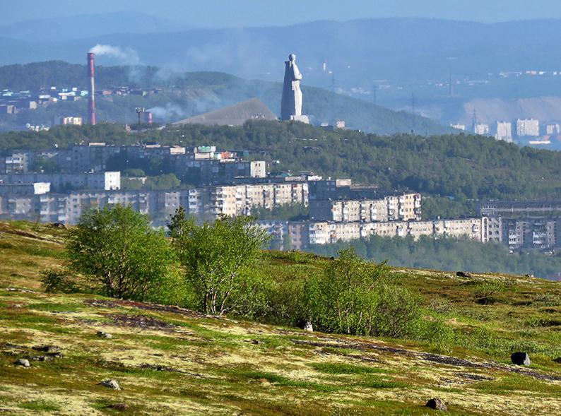 Мурманск. Часть 5: Зелёный мыс и Роста