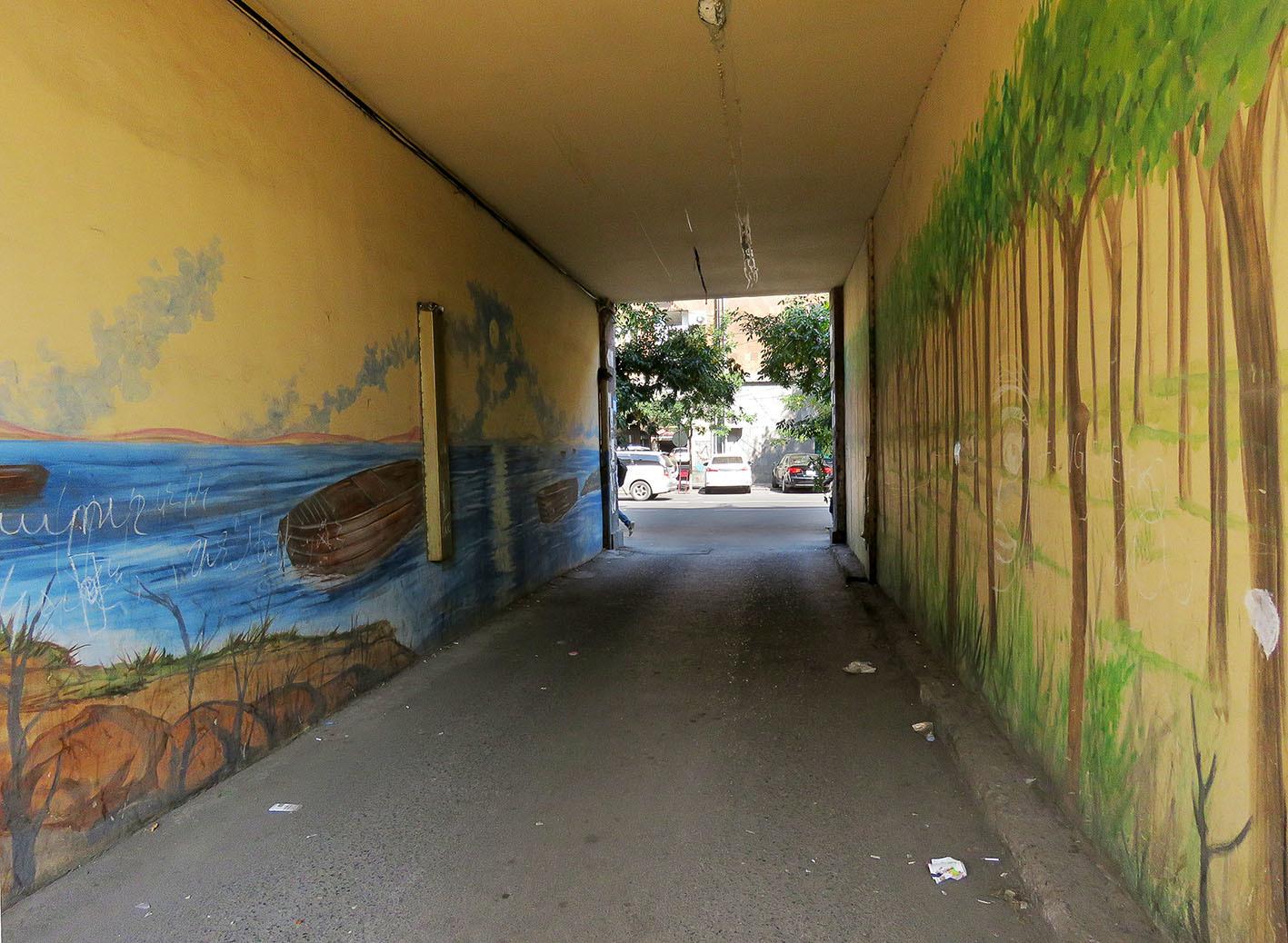Ереван. Часть 7: Кентрон Армения,дорожное