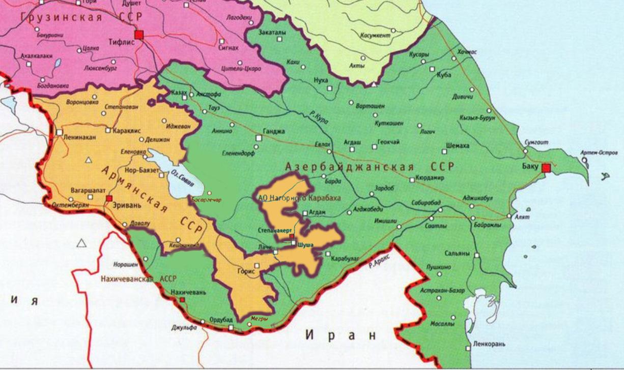 Нагорный Карабах (Арцах). Корни Чёрного сада.