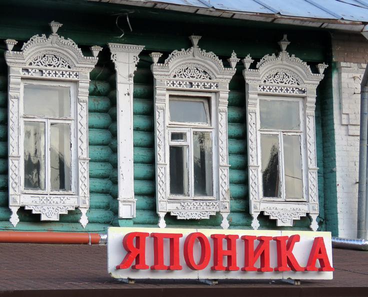 Гаврилов-Ям. Город, который построил крестьянин.