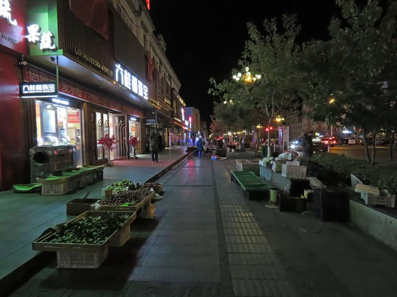 Фуюань. Часть 1: демо-версия Китая