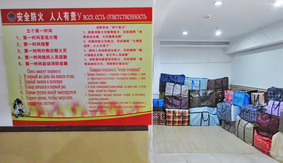Фуюань. Часть 1: демо-версия Китая Китай,Дальний Восток,злободневное,транспорт,дорожное