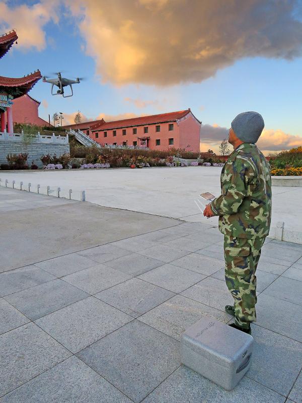 Фуюань. Часть 2: город в Китае Китай,Дальний Восток,дорожное