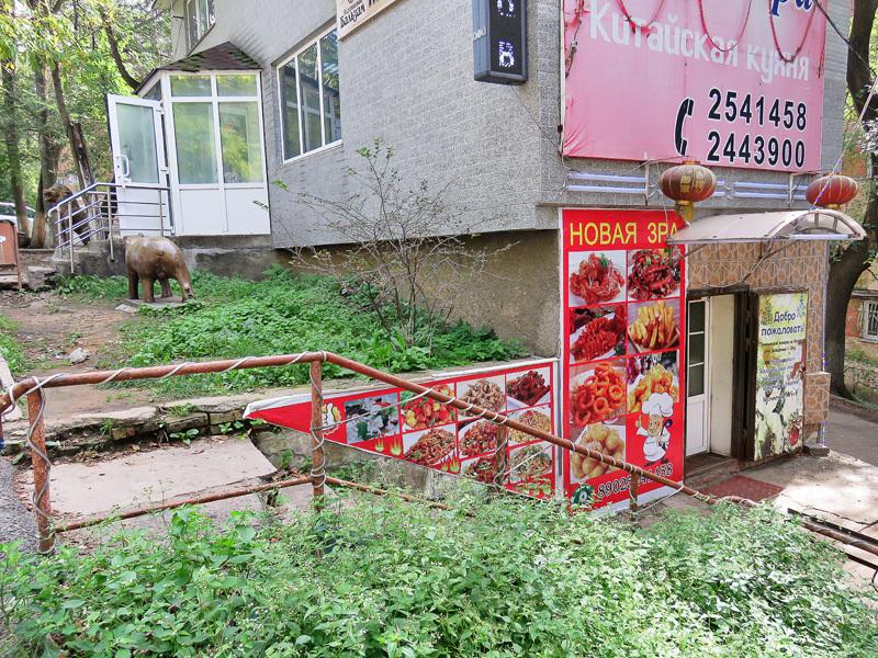 Дальневосточная кухня (и гараж). Часть 2: другая сторона России дальний восток