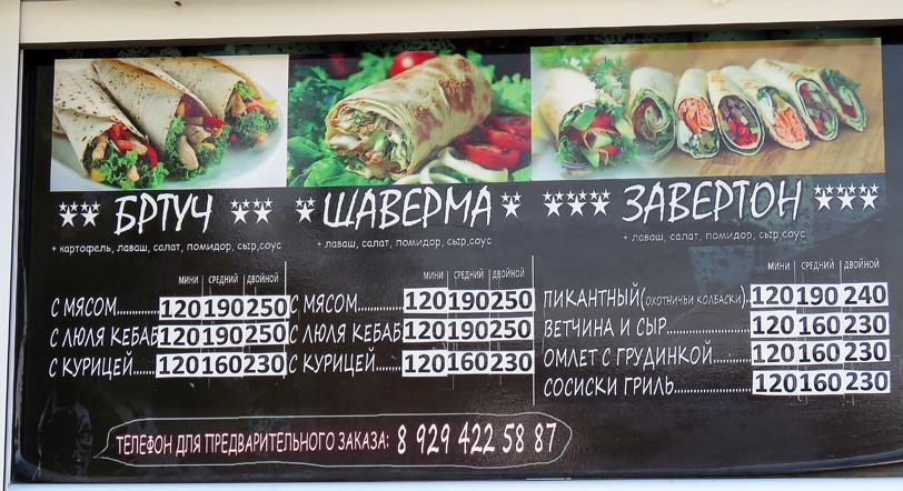 Дальневосточная кухня (и гараж). Часть 2: другая сторона России Востоке, Дальнем, России, здесь, Приморье, больше, Сахалине, более, только, меньше, Дальний, Восток, Востока, Дальнего, Корея, Китай, Владивостоке, основном, всего, просто