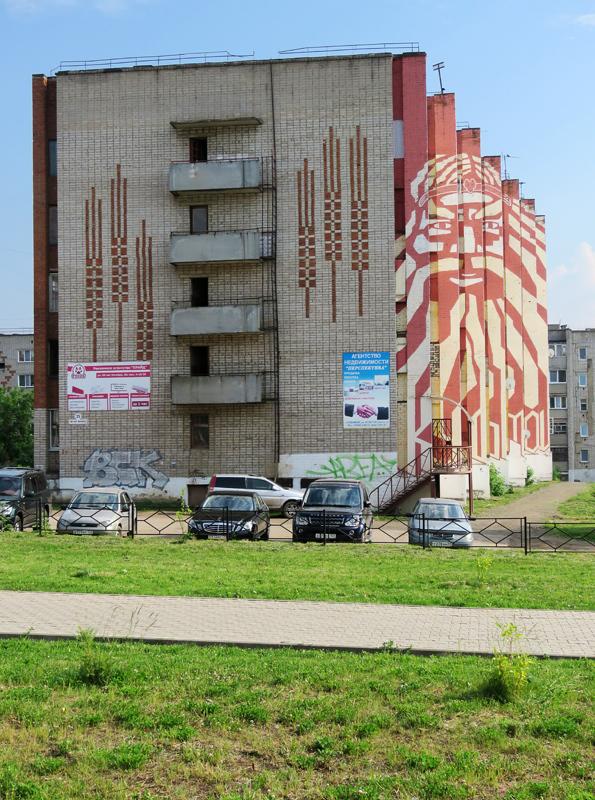 Кудымкар, столица пармы