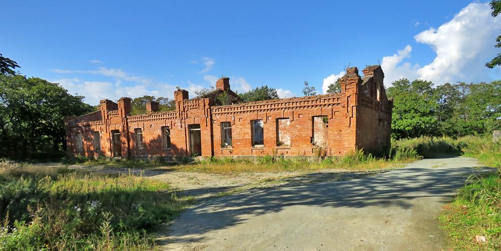 Владивосток. Часть 13: Владивостокская крепость  замки-крепости