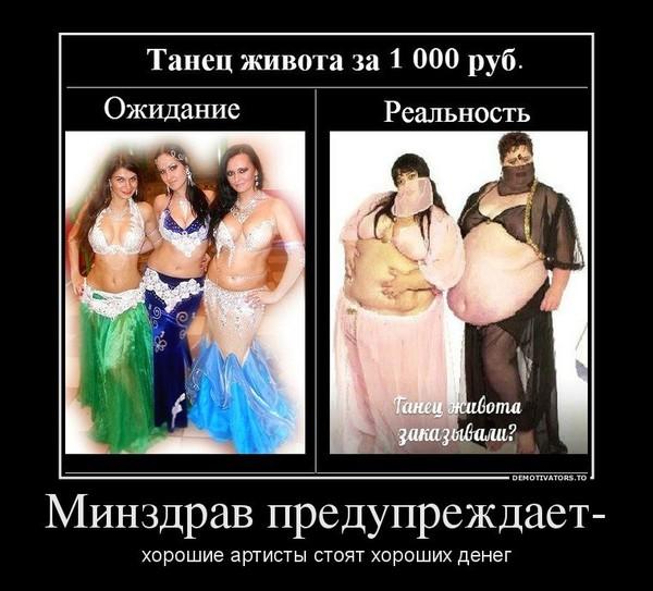 Танец живота смешные картинки, первый класс картинки