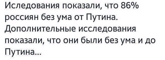 Путин отменил уголовное наказание за домашние побои - Цензор.НЕТ 8407
