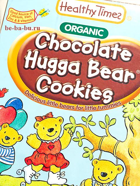 айхерб еда для детей печенье