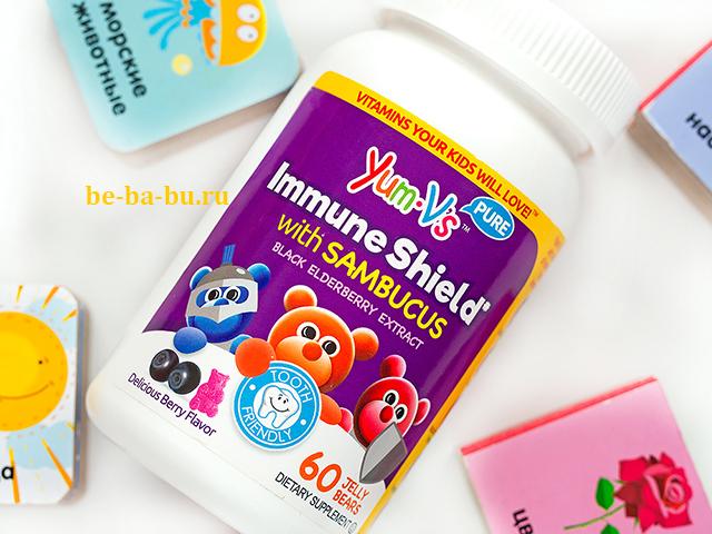 айхерб витамины отзыв iherb код скидка иммунитет детям