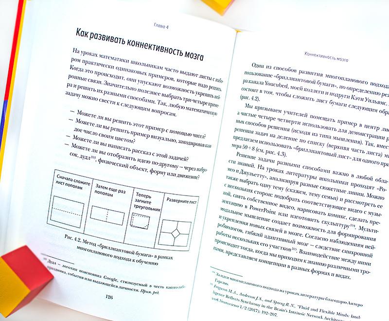 книга джо боулер безграничный разум учиться учить и жить без ограничений отзыв
