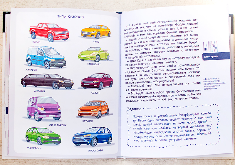 Автомобили и транспорт Елена Качур отзыв