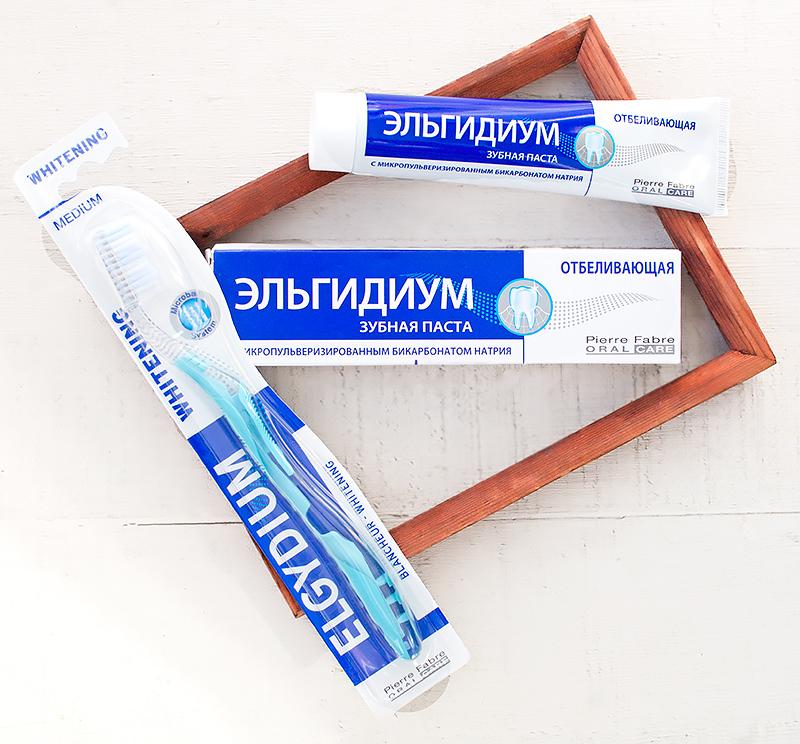 зубная паста эльгидиум отбеливающая отзыв