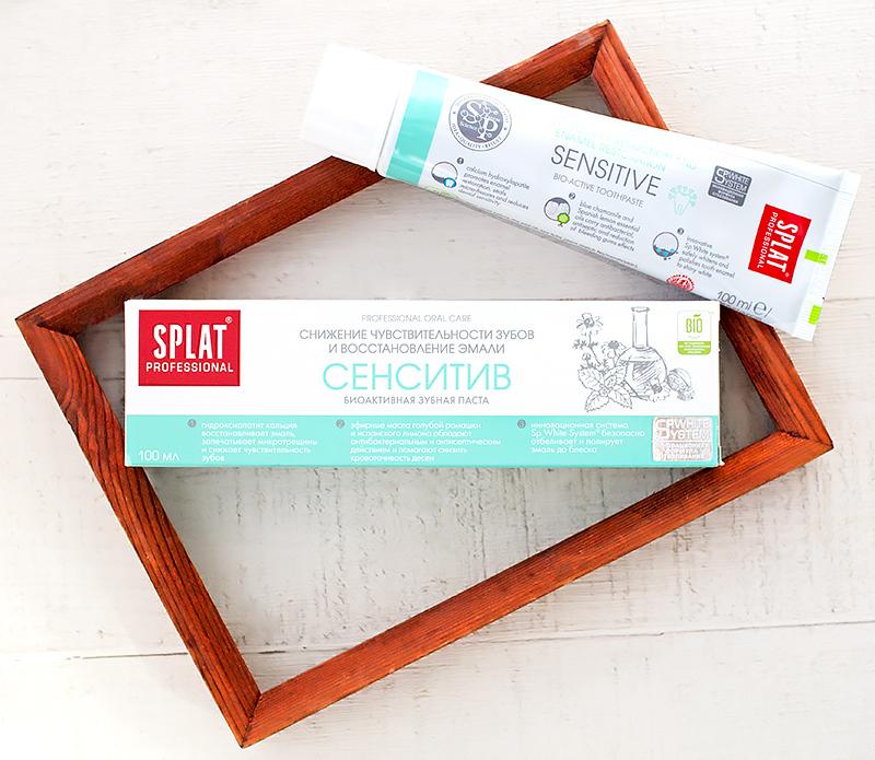 зубная паста сплат сенситив отзыв