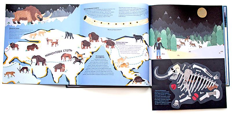 джек тайт гиганты ледникового периода отзыв книга