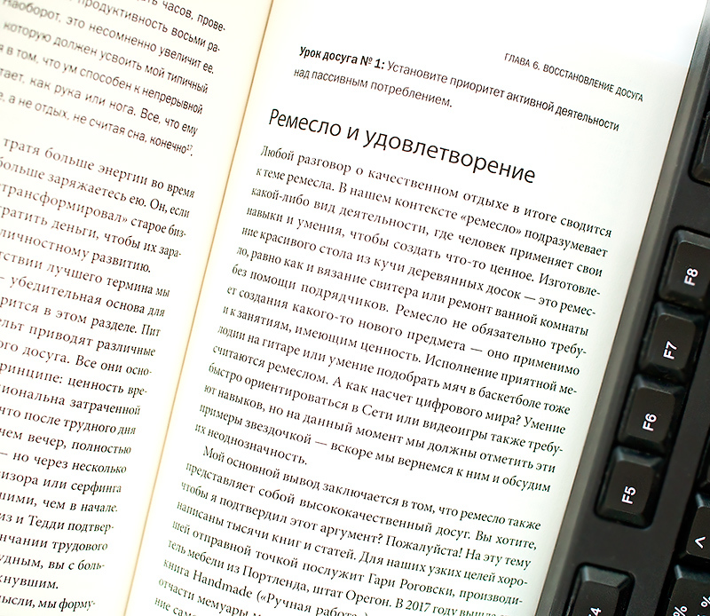 книга Цифровой минимализм. Фокус и осознанность в шумном мире Кэл Ньюпорт отзыв