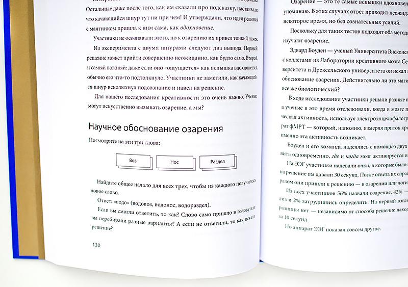 книга Гений бизнеса Как зарабатывать на своих способностях» Аллен Ганнет отзыв