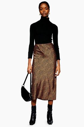 шелковая юбка модная вещь модно 2019