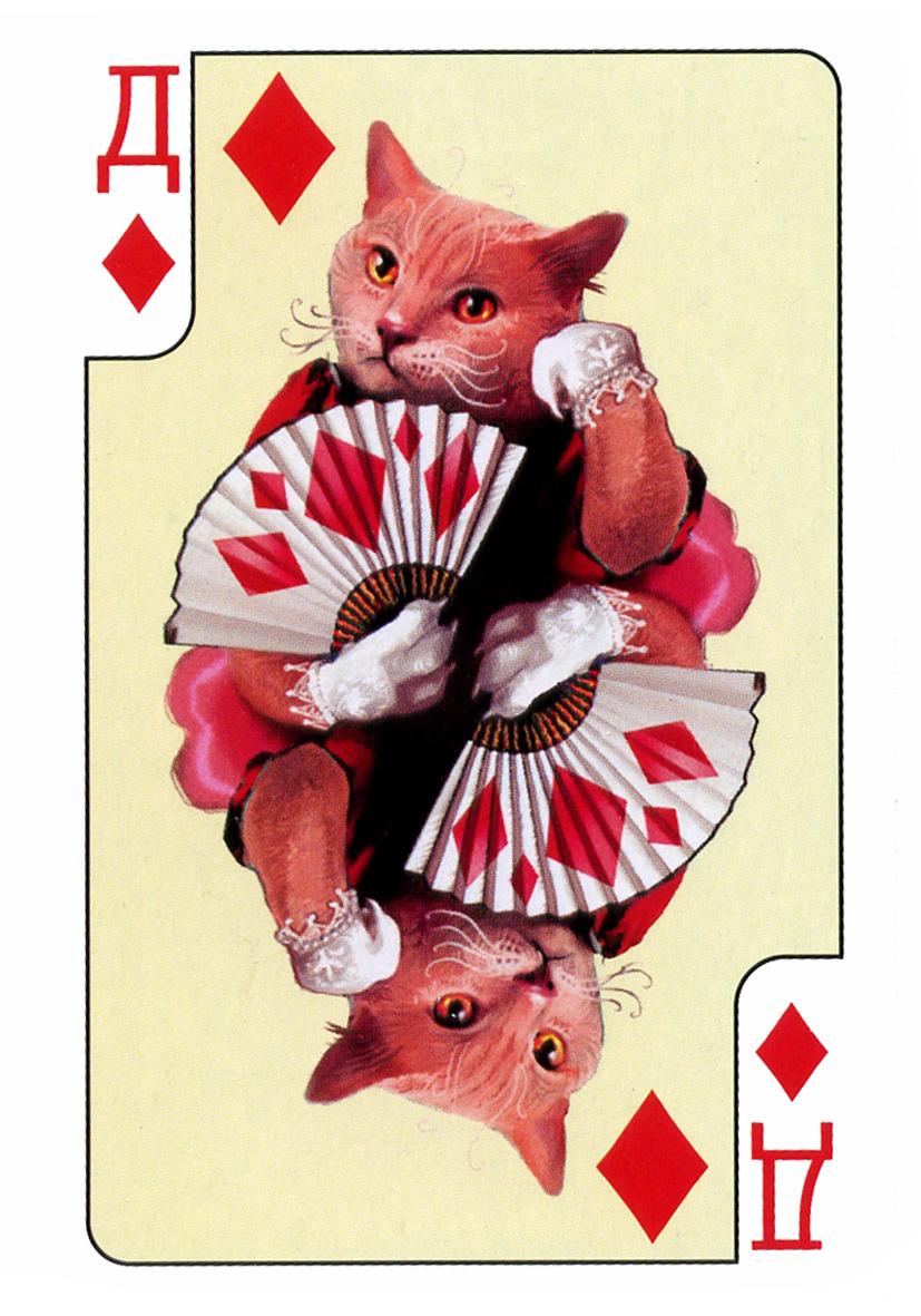 Смешные картинки для карточек