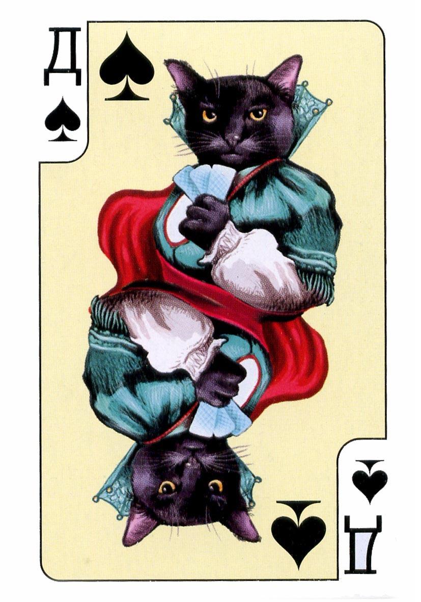 Смешные картинки для карточек, днем друзей