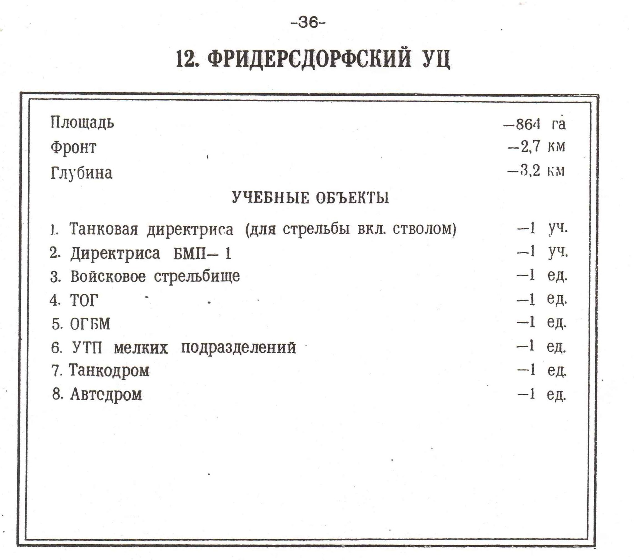https://content.foto.my.mail.ru/mail/berlinskayabrigada/261/h-263.jpg