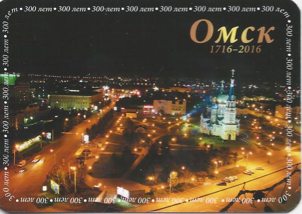 Надписью ремонт, картинка с днем рождения омск