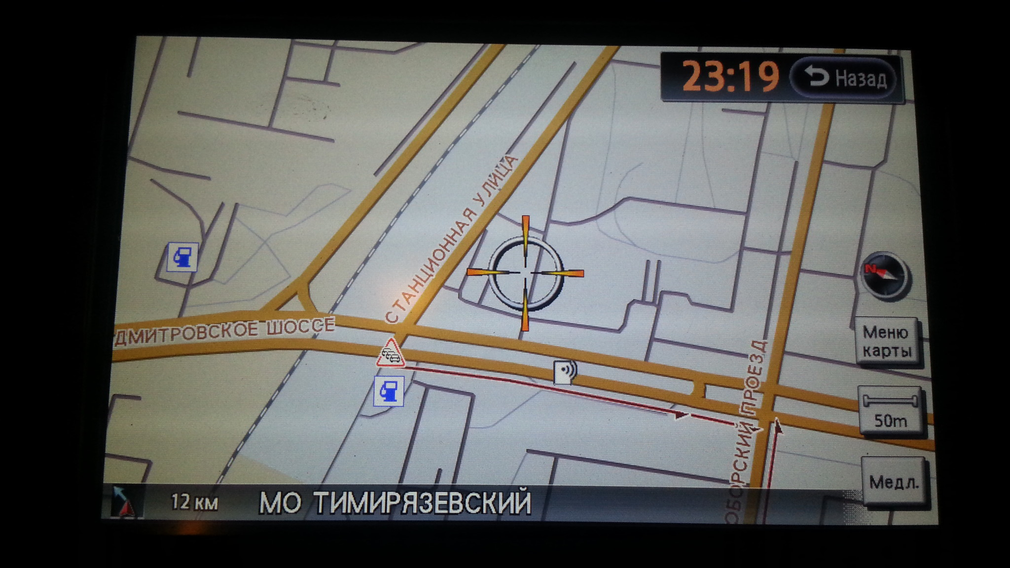 http://content.foto.my.mail.ru/mail/big_ton/1992/h-2674.jpg