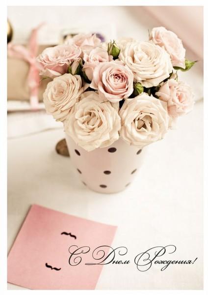Поздравляем Машу с Днем Рождения! - Страница 6 I-1464