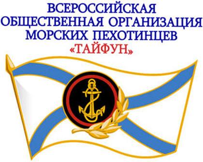 h-1215 Сбор фотографий погибших морпехов 106 и 165 полков МП - Независимый проект =Морская Пехота России=