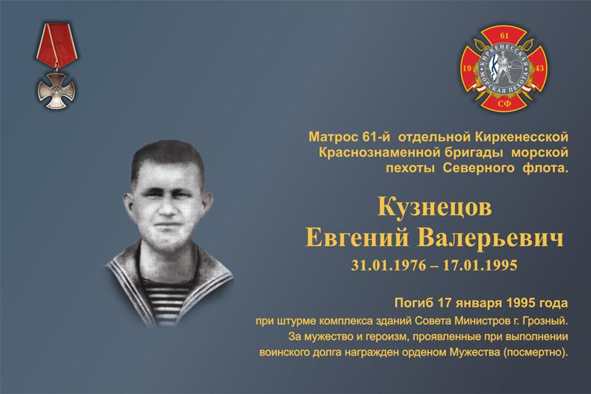 h-1750 Фотографии морских пехотинцев погибших в локальных конфликтах - Независимый проект =Морская Пехота России=