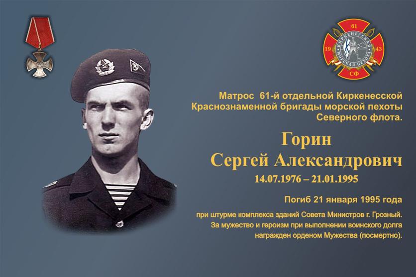 h-1773 Фотографии морских пехотинцев погибших в локальных конфликтах - Независимый проект =Морская Пехота России=