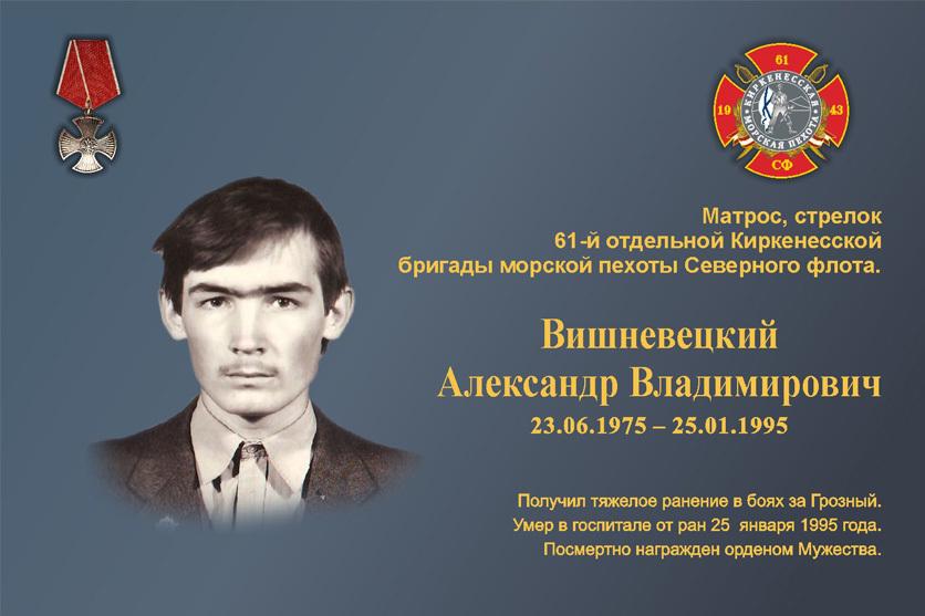 h-1777 Фотографии морских пехотинцев погибших в локальных конфликтах - Независимый проект =Морская Пехота России=