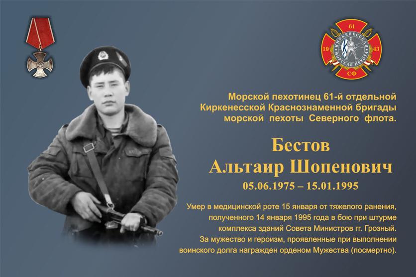 h-1791 Фотографии морских пехотинцев погибших в локальных конфликтах - Независимый проект =Морская Пехота России=