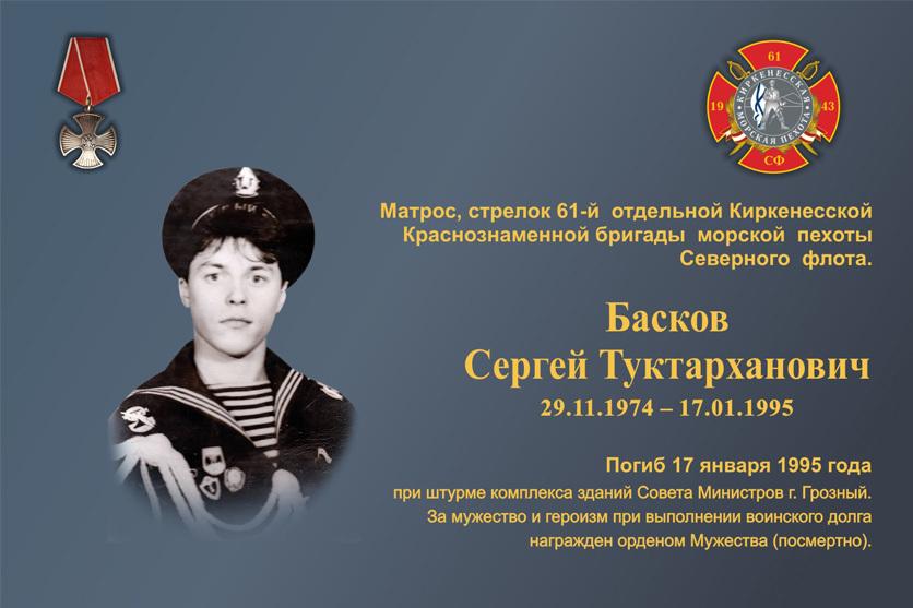h-1792 Фотографии морских пехотинцев погибших в локальных конфликтах - Независимый проект =Морская Пехота России=