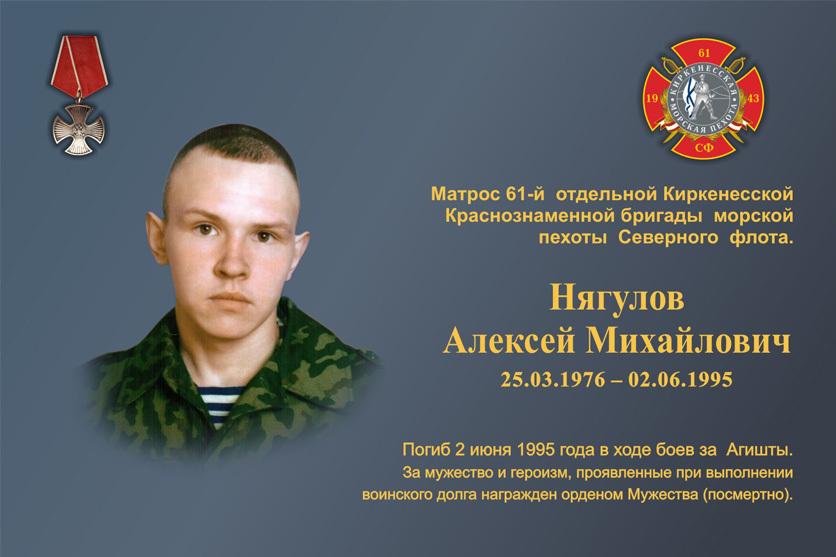 h-1794 Фотографии морских пехотинцев погибших в локальных конфликтах - Независимый проект =Морская Пехота России=