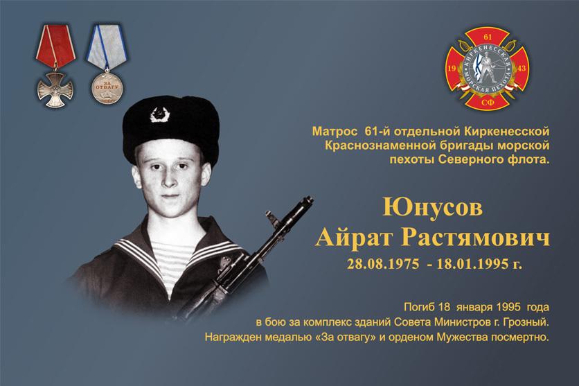 h-1799 Фотографии морских пехотинцев погибших в локальных конфликтах - Независимый проект =Морская Пехота России=