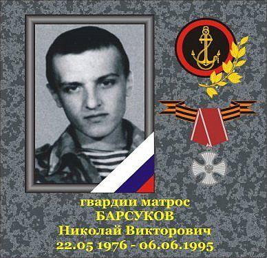 h-1848 Фотографии морских пехотинцев погибших в локальных конфликтах - Независимый проект =Морская Пехота России=