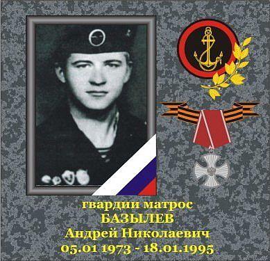 h-1850 Фотографии морских пехотинцев погибших в локальных конфликтах - Независимый проект =Морская Пехота России=