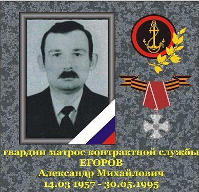 h-1851 Фотографии морских пехотинцев погибших в локальных конфликтах - Независимый проект =Морская Пехота России=