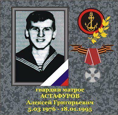 h-1852 Фотографии морских пехотинцев погибших в локальных конфликтах - Независимый проект =Морская Пехота России=