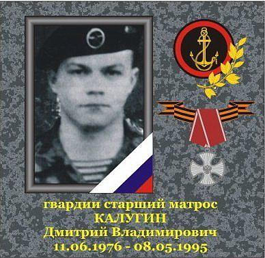 h-1854 Фотографии морских пехотинцев погибших в локальных конфликтах - Независимый проект =Морская Пехота России=