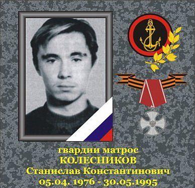 h-1855 Фотографии морских пехотинцев погибших в локальных конфликтах - Независимый проект =Морская Пехота России=